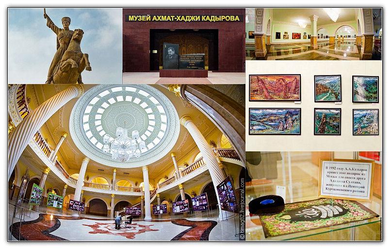 Memorial Complex In Honor Of Akhmat Kadyrov In Grozny