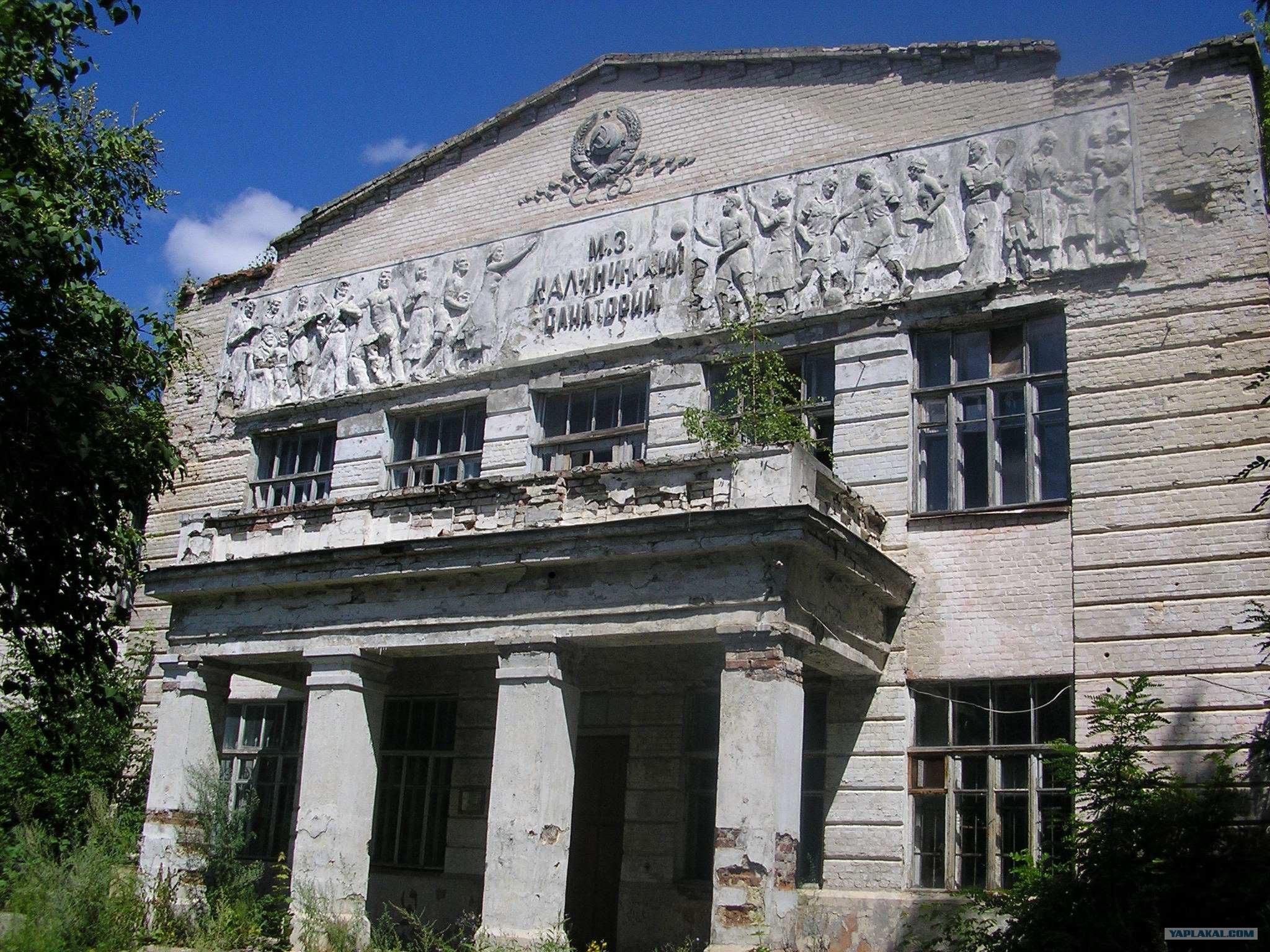Abandoned Tubercular Resort