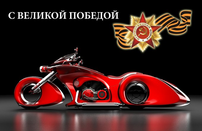 sov1 thumb 680x442 180185 Cars And Motorcycles Of The Future