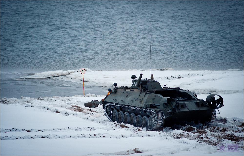 Military Engineers From Zeleny Island