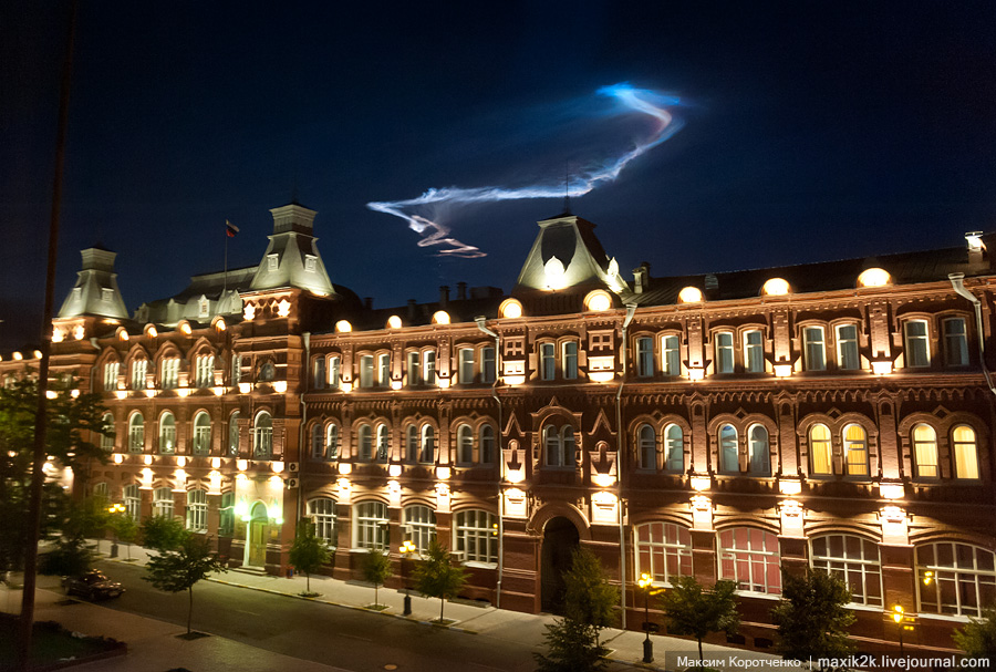 UFO In Astrakhan?