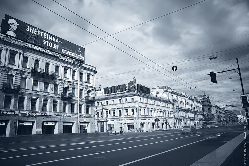 Infrared Saint-Petersburg By Egor Gribanov