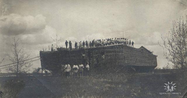 Unique River Ships of the Past