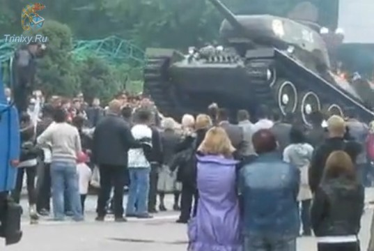 Challenge to Park the Tank