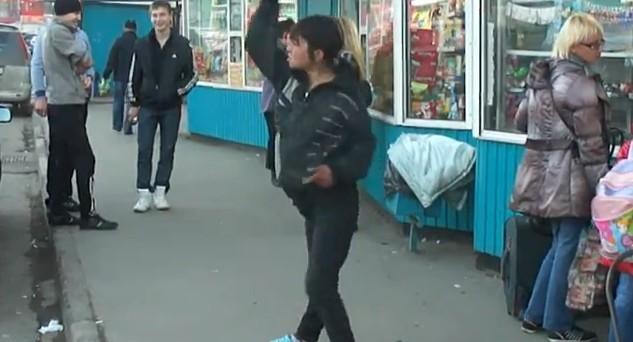 One Ghetto Dance