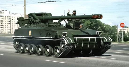 Cool Names For Russian Military Equipment