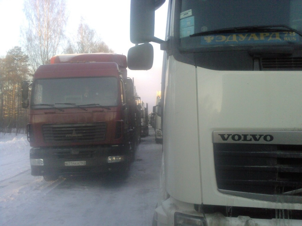 On the Main Russian Road These Hours