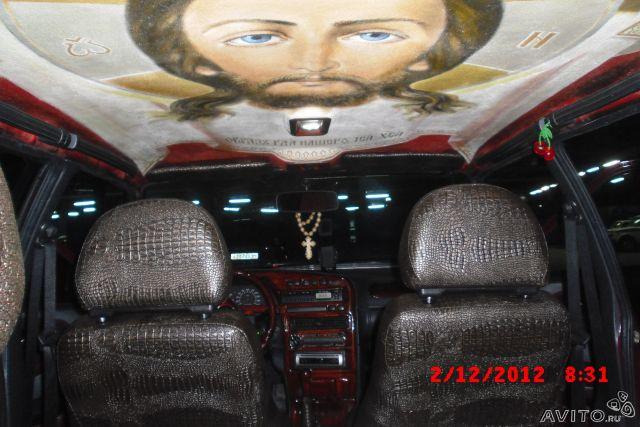 Car of the True Believer