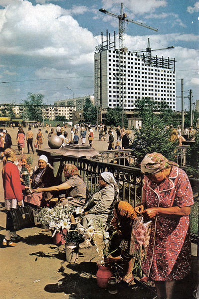 National Geographic Visits To The Ussr English Russia