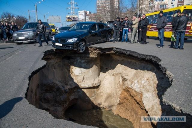 City Is Going Under Ground