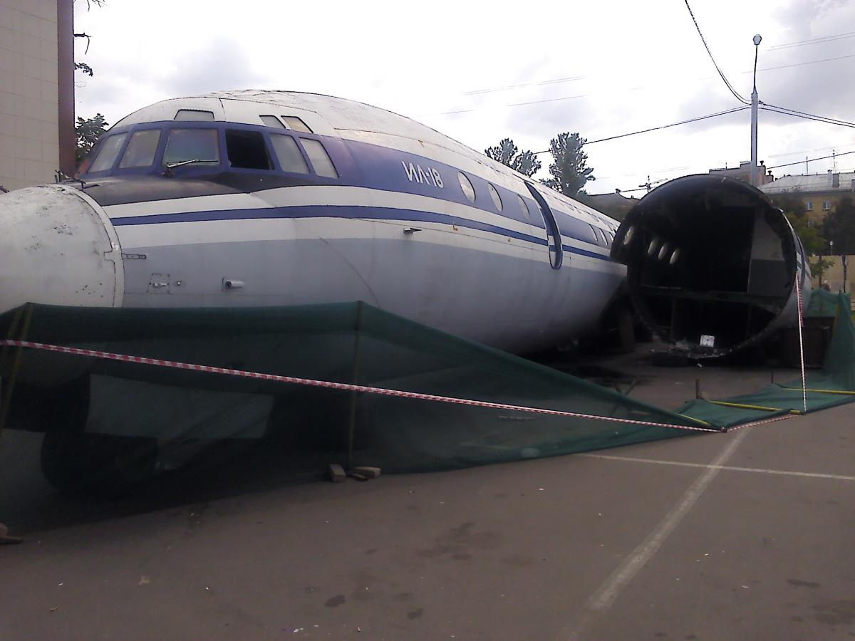 Bad Fate For the Plane