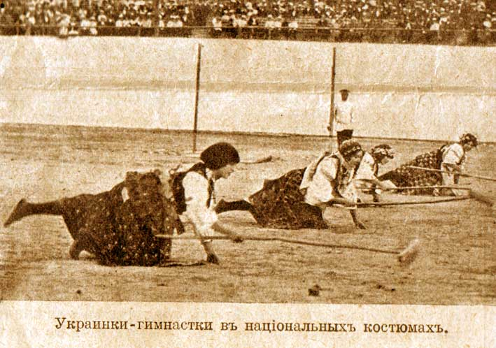 Forgotten Olympic Games: Kiev 1913