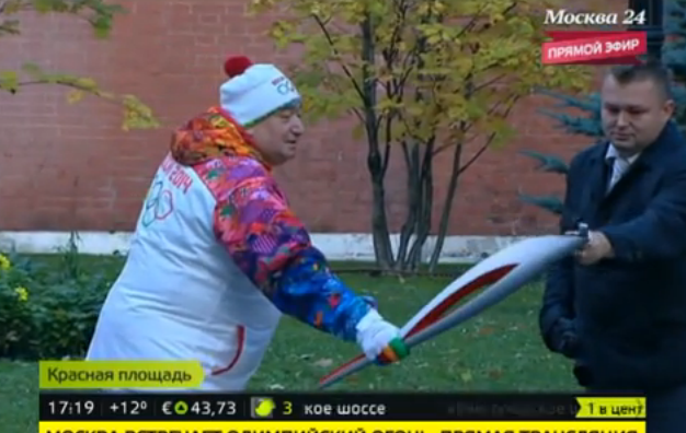 Olympic Flame Gets Extinguished