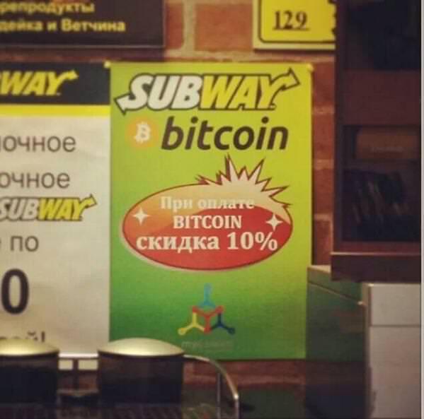 Subway-Moscow-bitcoin