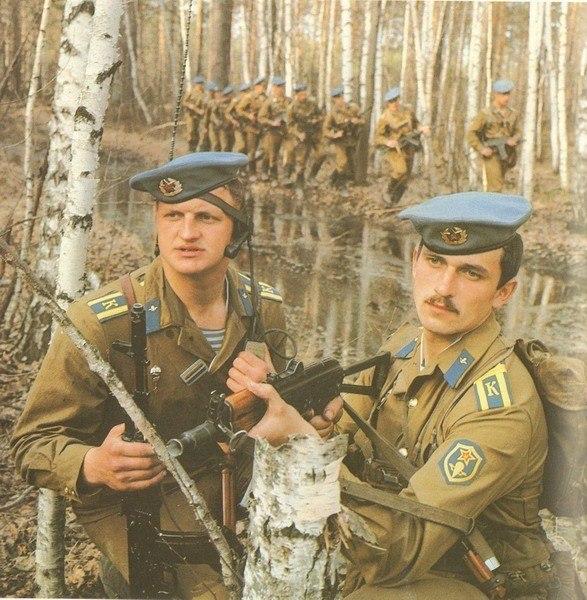 Invincible Soviet Army