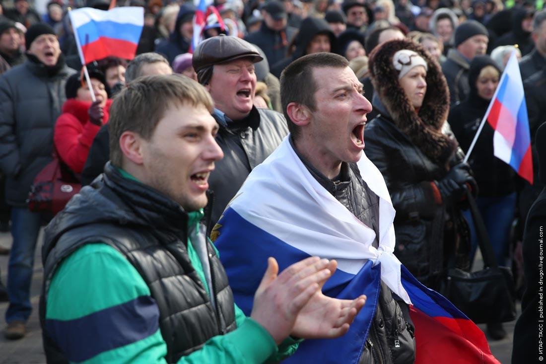 Митинг на площади Ленина в Донецке