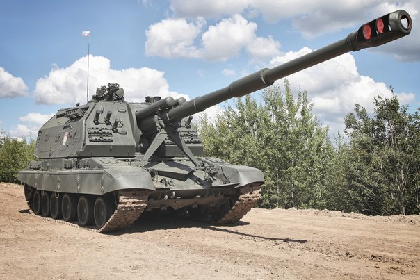 Msta S: Russian Self Propelled Howitzer