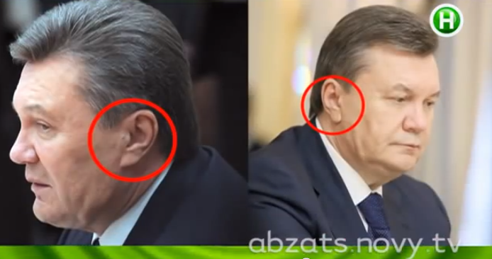 Yanukovich: Real or Not?