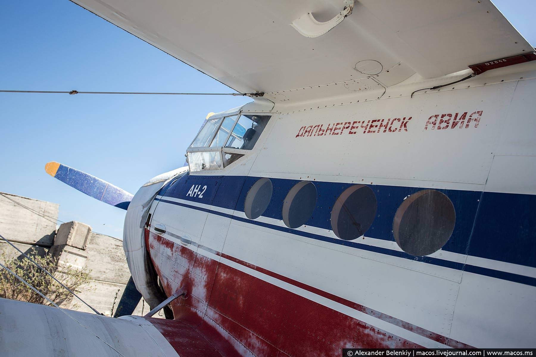 LR2014.06-RUS.87-AbandChuk-18