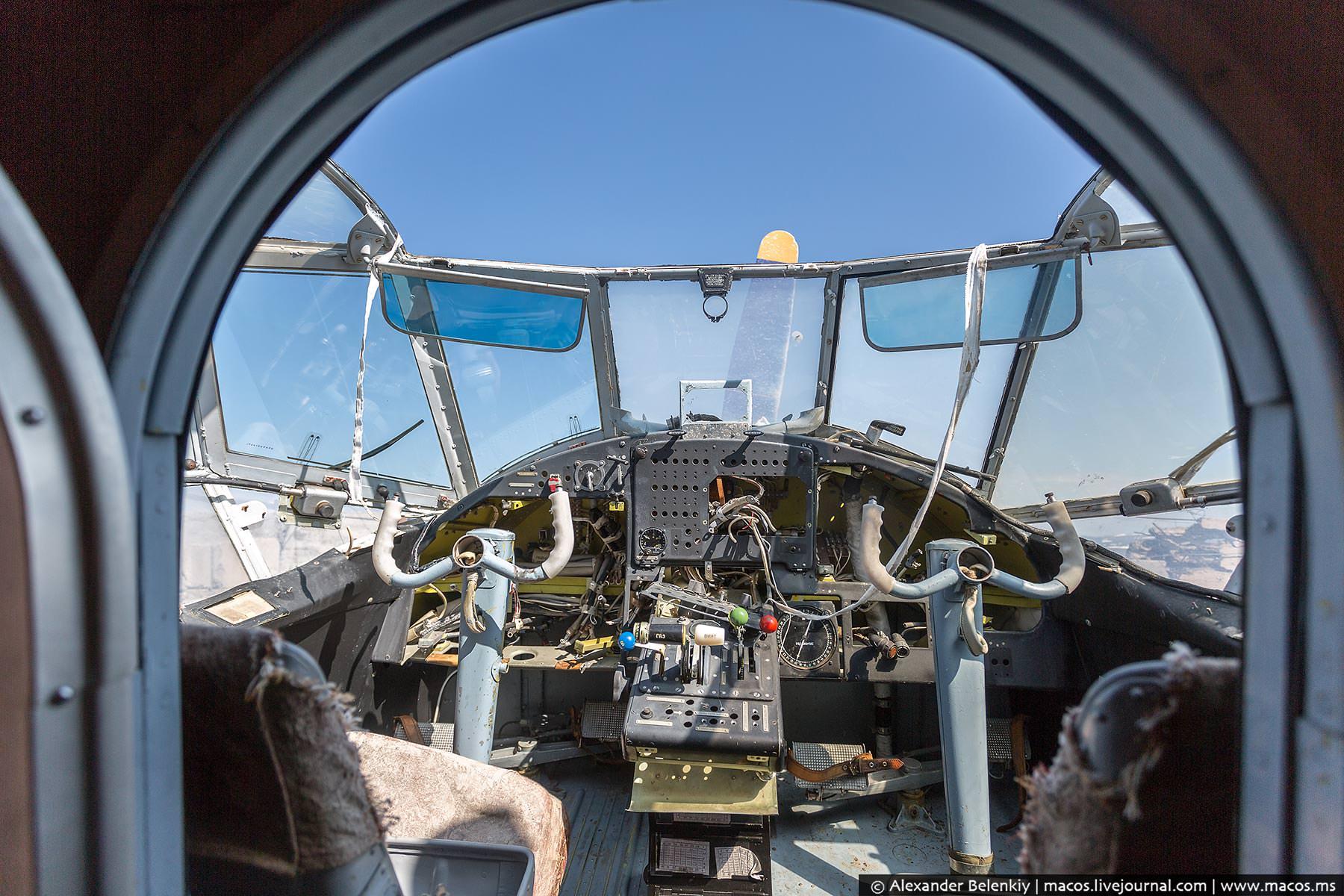 LR2014.06-RUS.87-AbandChuk-20