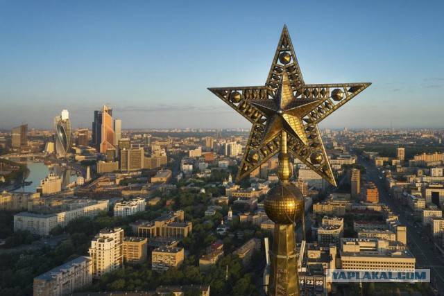 Stars of the First Soviet Skyscrapers