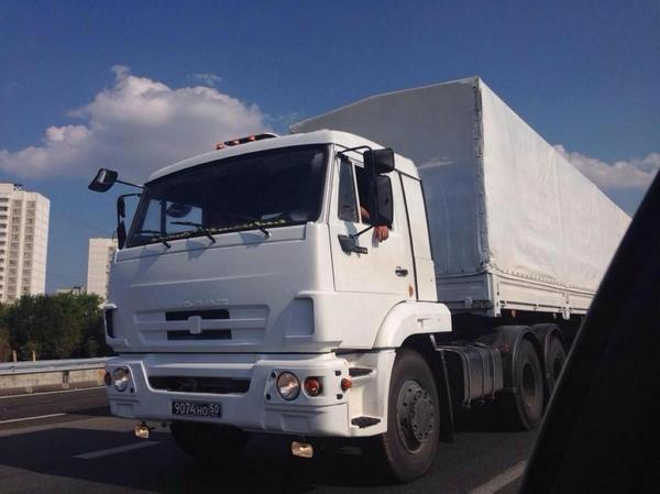 400 White Trucks for Ukraine