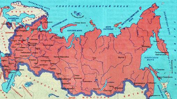 30 Curious Facts About Russia