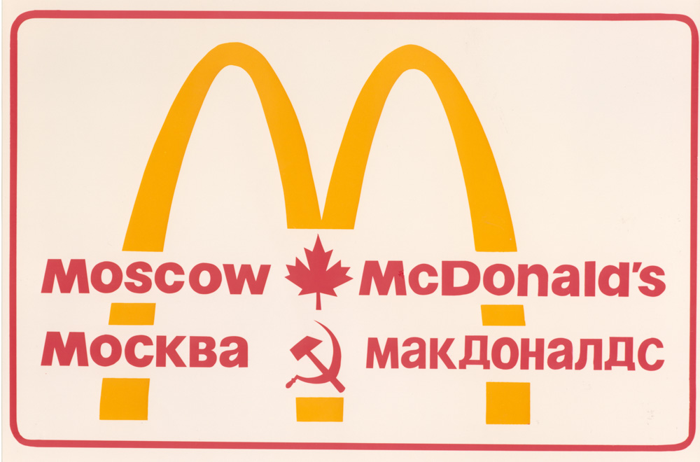 First McDonalds in Soviet Union: Biggest Launch Event in the World
