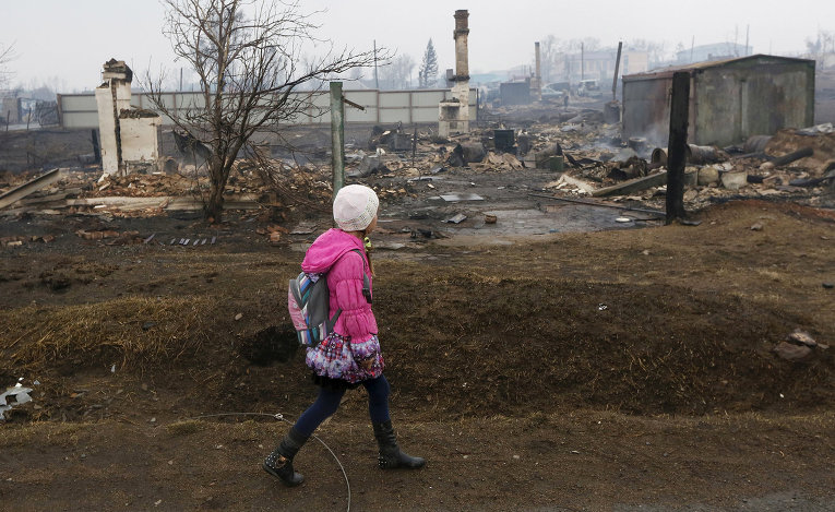 Deadly Fires In Khakassia, Russia