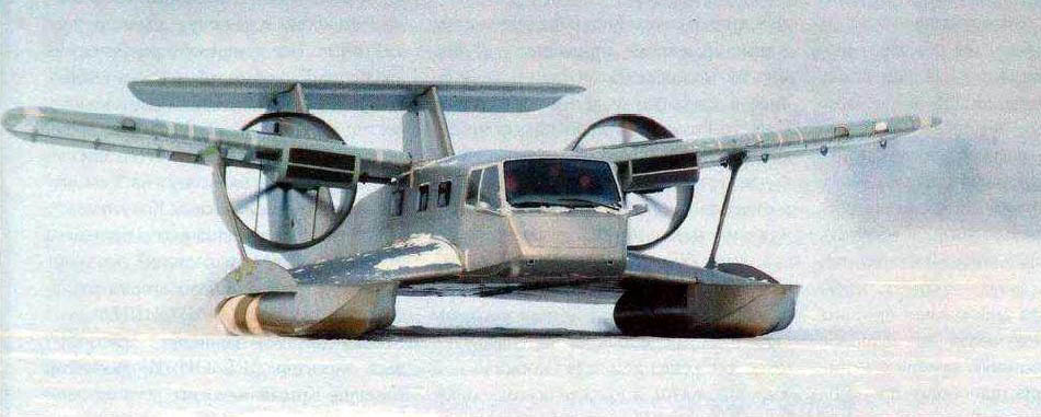 The Ekranoplan: A New Means of Transportation For Yakutia
