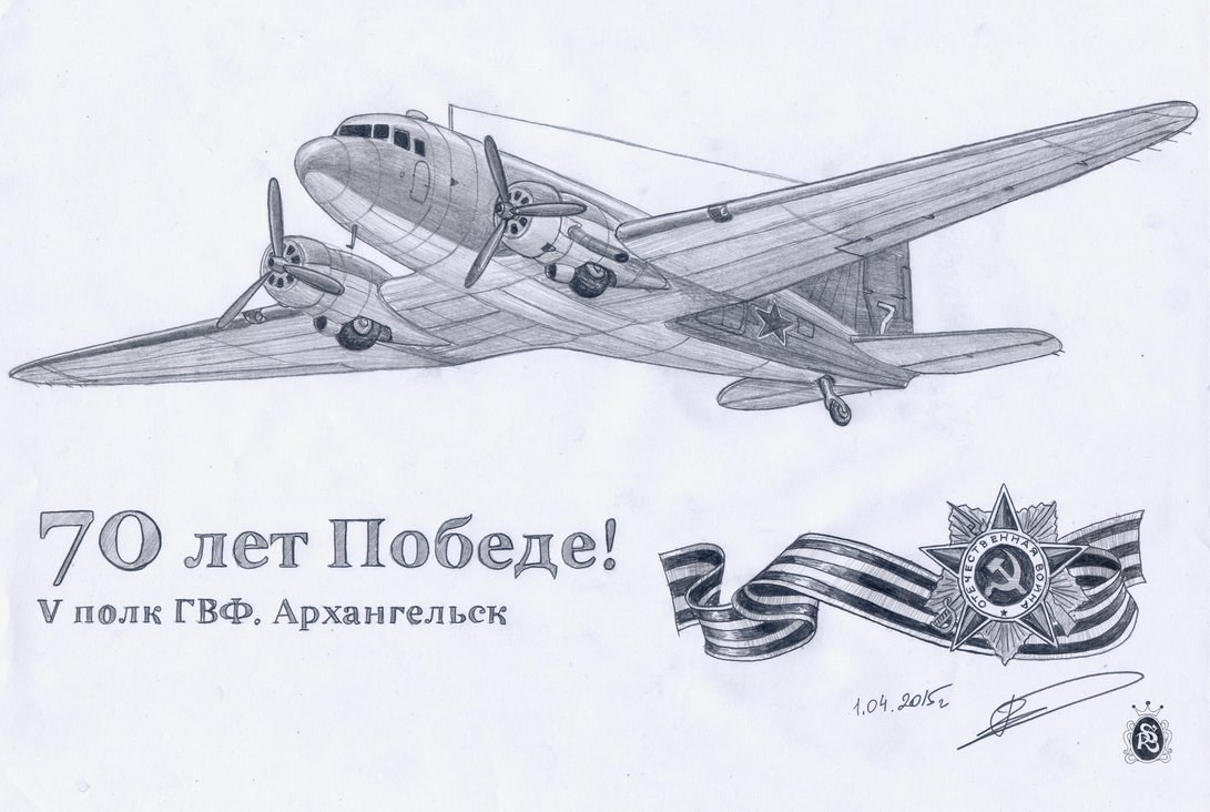 Pencil Drawings of Aircraft By An Amateur Artist