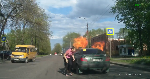 Gas Tank Catches Fire in the Car