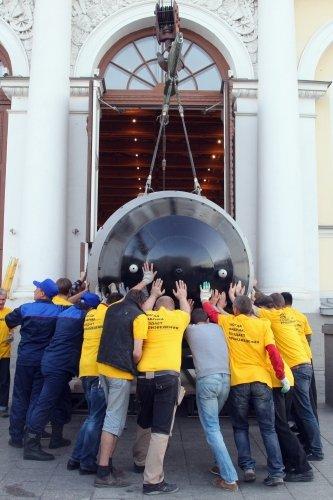 Tsar Bomba Arrives to Moscow