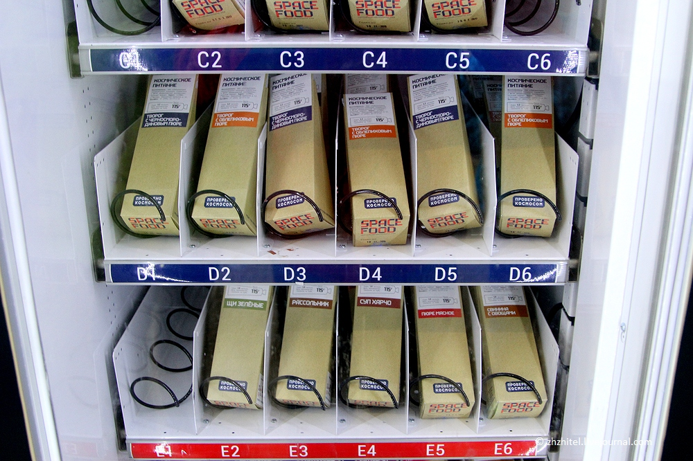 Russian Vending Machines Sell Space Food