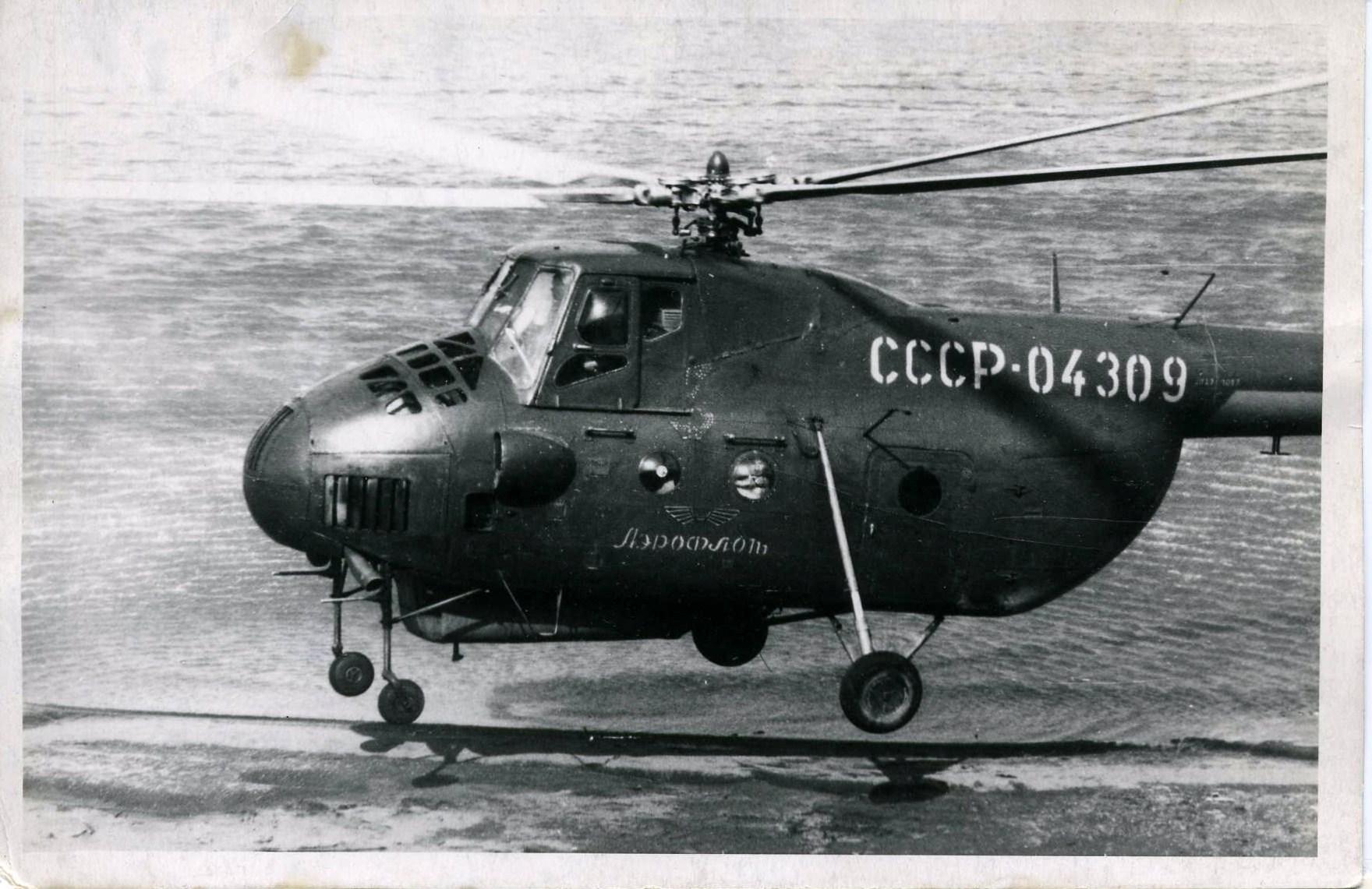 Omsk Plant of Civil Aviation