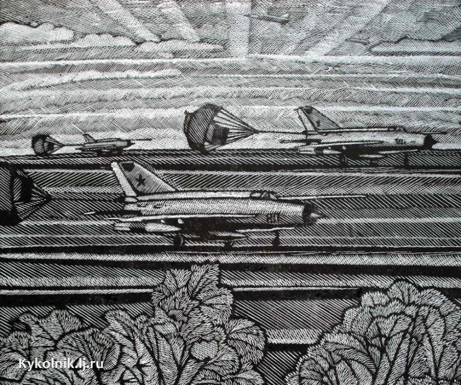 Ахунов Масабих Фатхлисламович (Россия, 1928-2008) «Возвращение с полетов» 1977