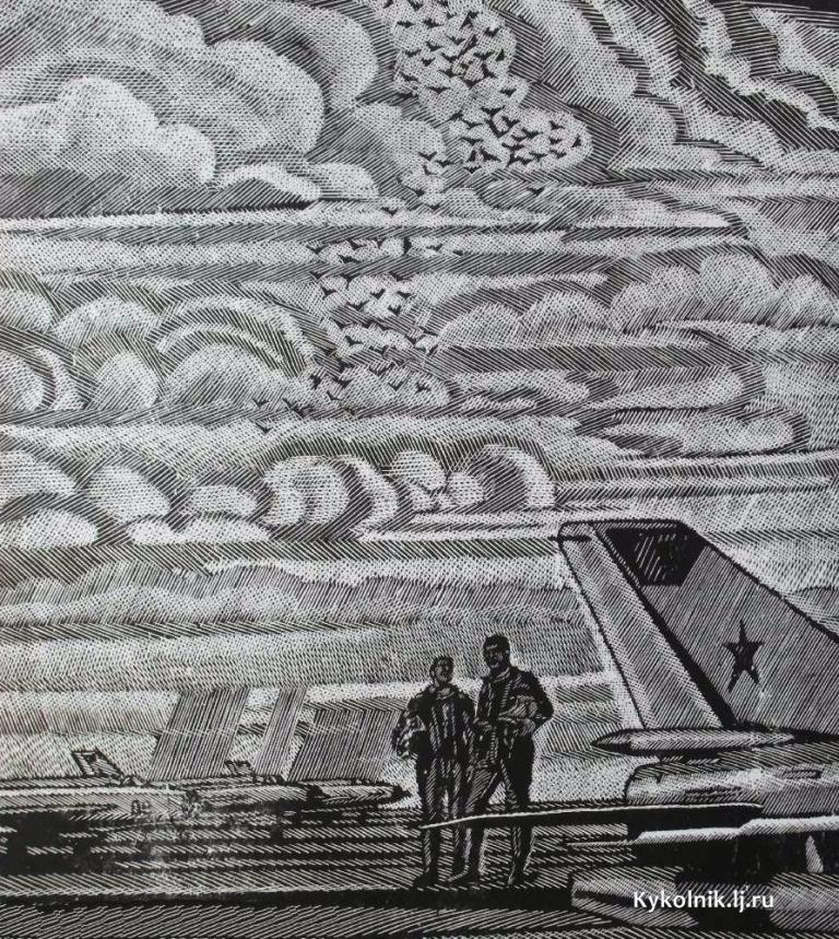 Ахунов Масабих Фатхлисламович (Россия, 1928-2008) «Полеты окончены» 1978