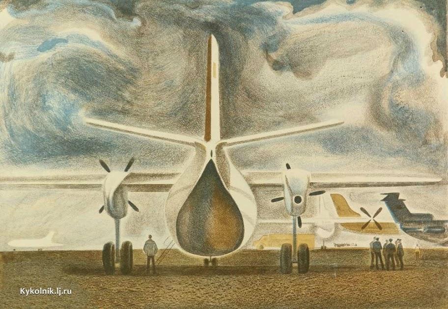Глебова Эмилия Ивановна (Россия, 1939) «Перед вылетом. На взлетной полосе» 1973