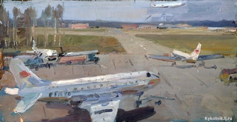 Дудов Юрий Николаевич  (Россия, 1918-1976) «Аэродром»  конец 1950-х