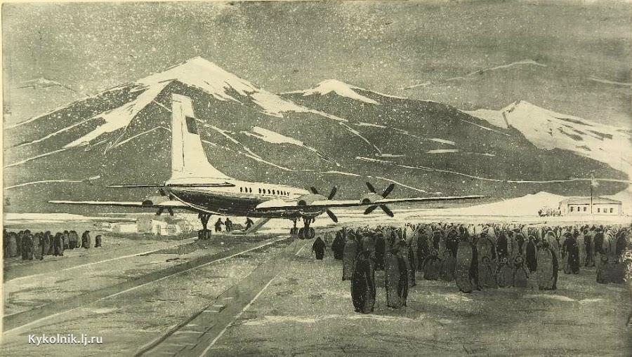 Колосков Владимир Георгиевич (Россия, 1924) «Аэрофлот в Антарктике. Пингвины»