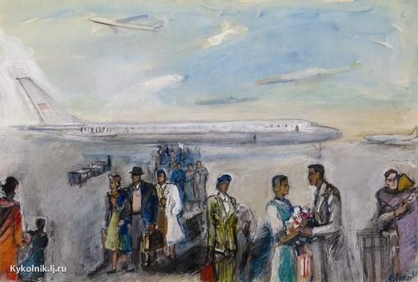 Лабас Александр Аркадьевич (Россия, 1900–1983) «В аэропорту» 1963