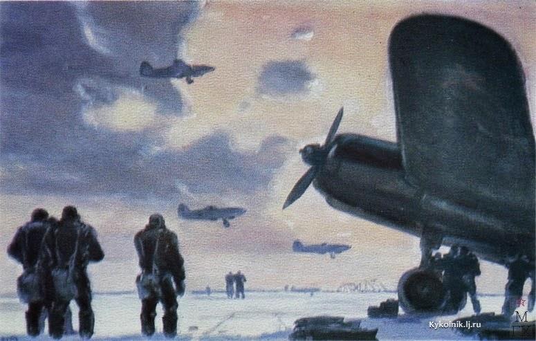 Нисский Георгий Григорьевич (Россия, 1903-1987) «Утро на аэродроме» 1942