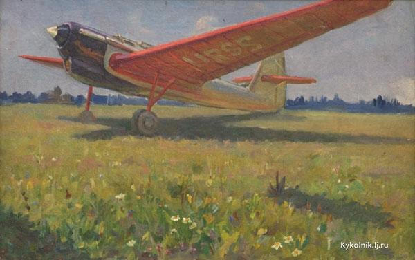 Плотнов Андрей Иванович (СССР, 1916-1997) «Советская авиация» 1950