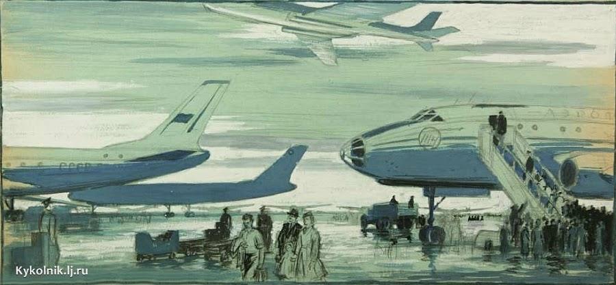 Ройтер Липа Григорьевич (Россия, 1910-1994) «Аэропорт Внуково» 1960