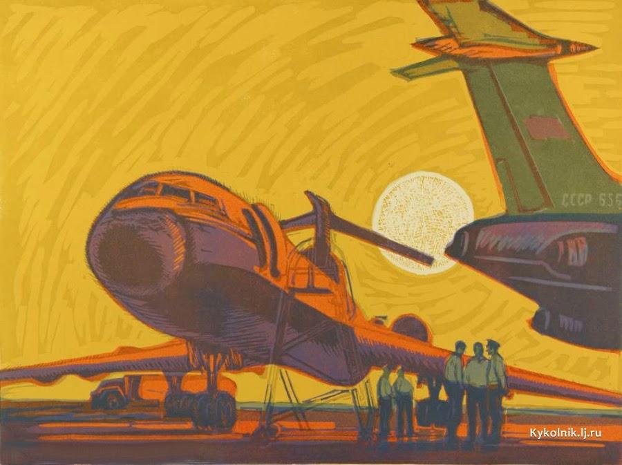 Ройтер Михаил Григорьевич (Россия, 1916-1993) «Перед полетом» 1973