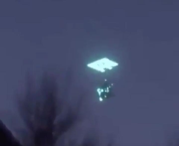 Bizarre diamond-shaped UFO in Yakutia [video]