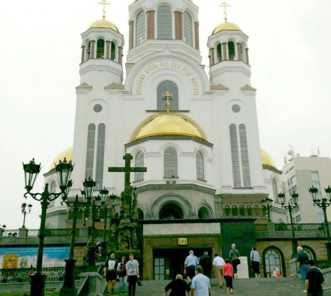 ekaterinburg-church-spilled-blood