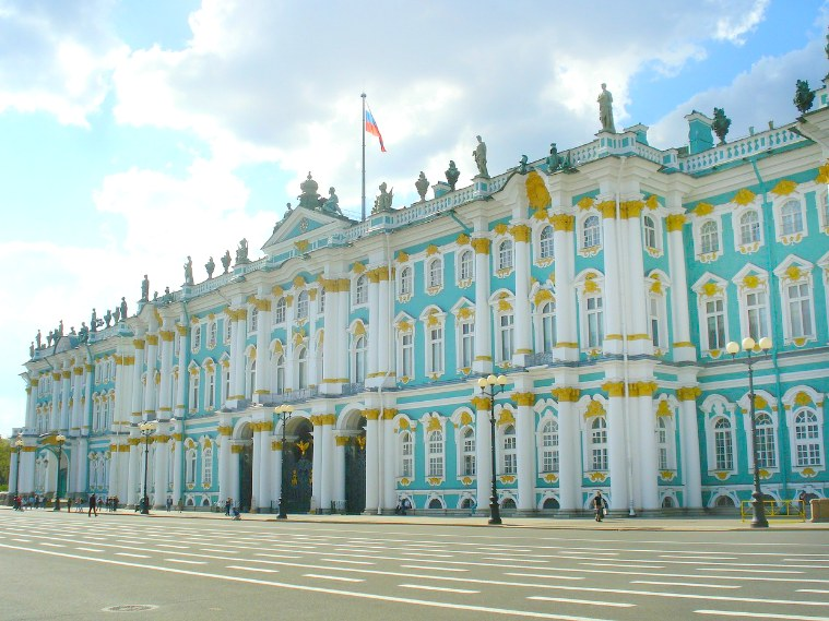 Travel All Russia - Hermitage Museum