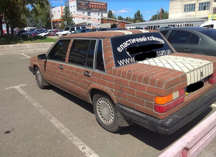 Brick Volvo