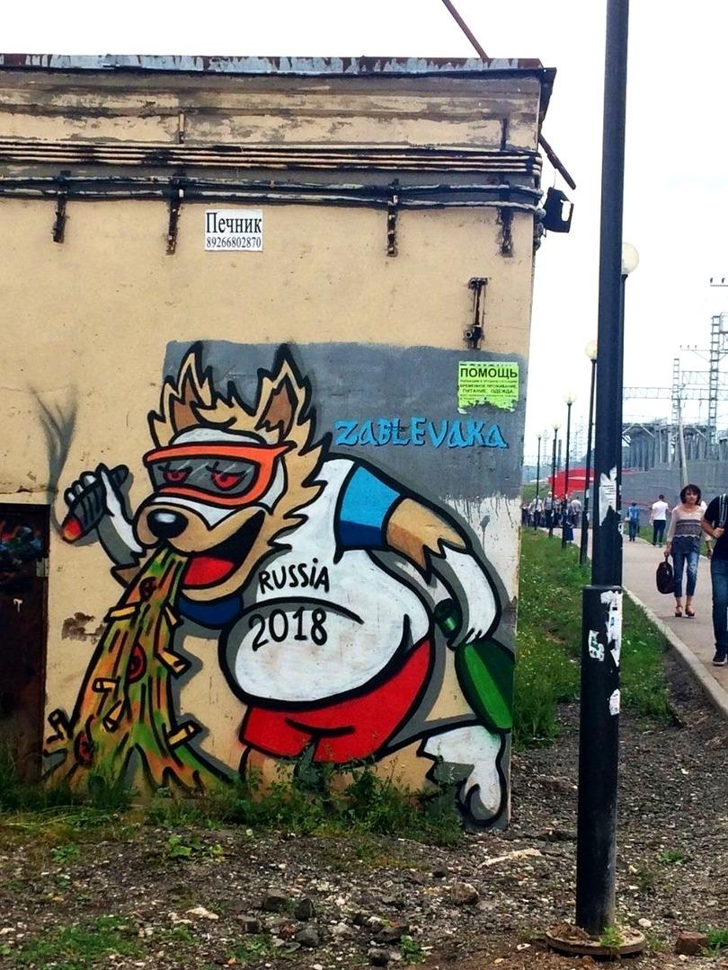 Zabivaka Parody Maskot Graffiti Re-Appears Multiple Times After Removed
